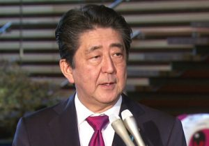 表向きは日本人とされている安倍総理